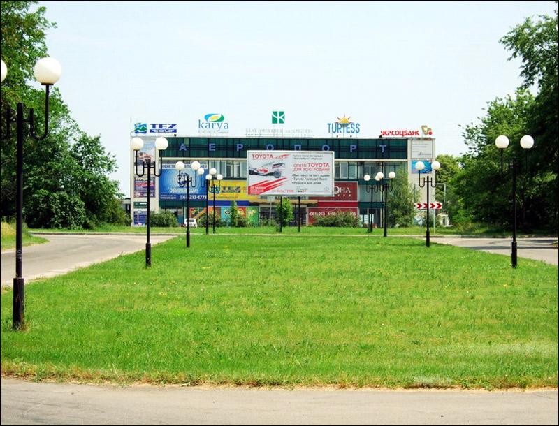 Zaporozhye city, ukraine (zaporizhia)